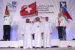 5th DIPC, Dubai UAE